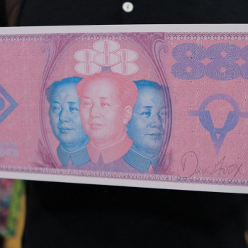 Mao Money 8> Limited Edition Giclee Print by David Foox